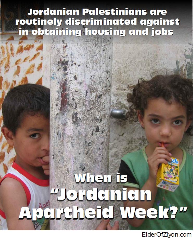 Jordan apartheid